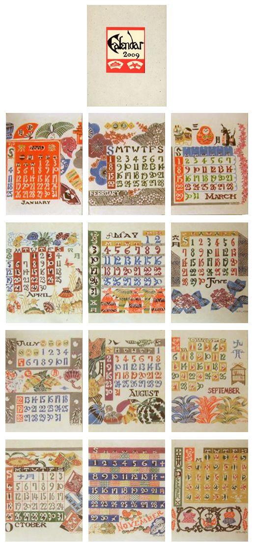 2009 Calendar ----Reprint the 1981---