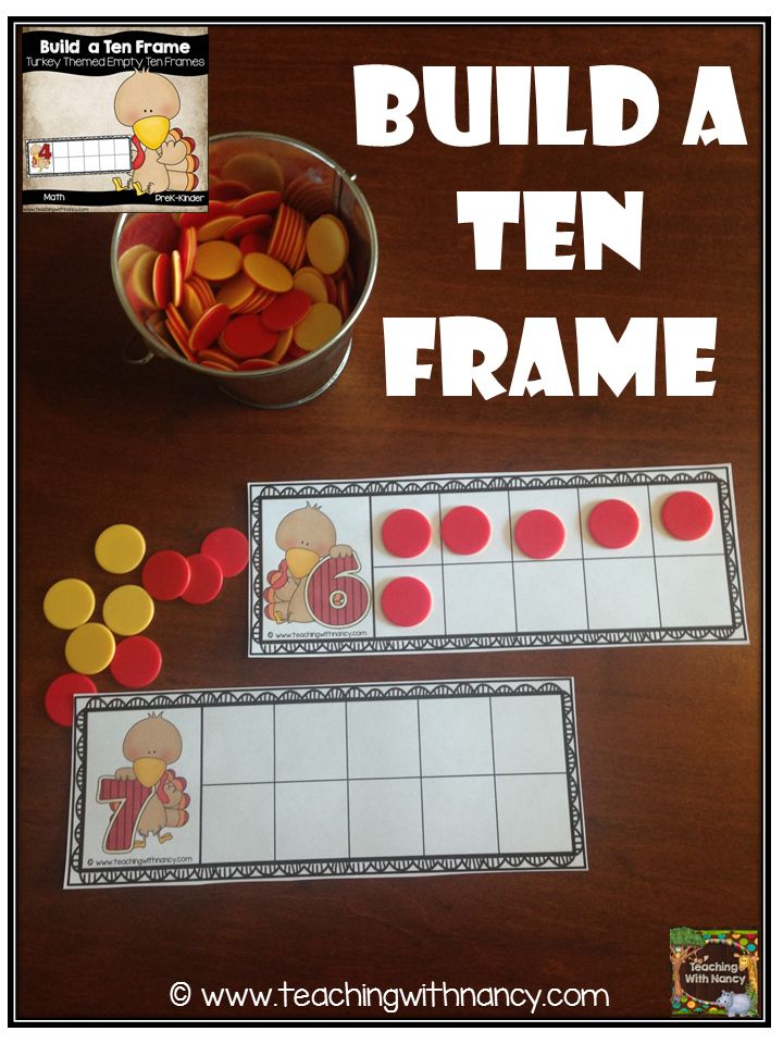 Free Turkey Themed - Build a Ten Frame Math Station