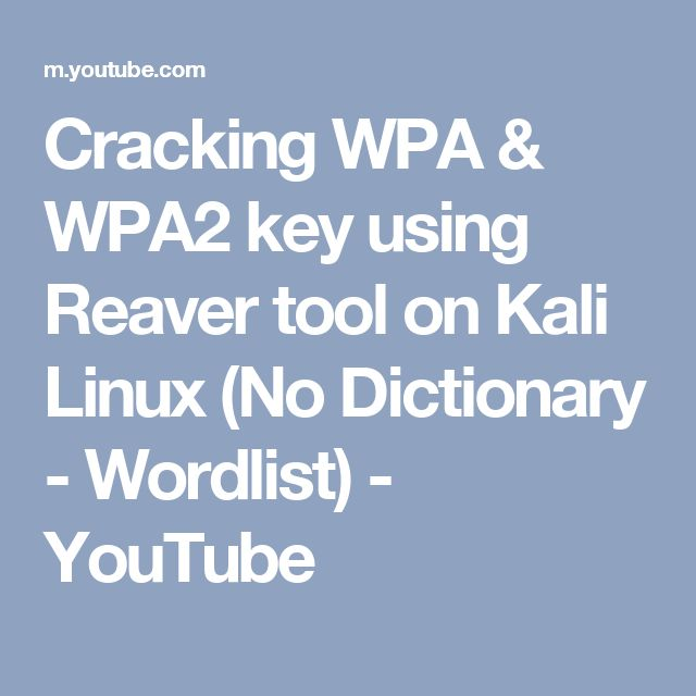 dictionary for cracking wpa2
