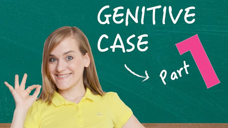 17 best ideas about genitive case on pinterest english grammar easy english grammar and. Black Bedroom Furniture Sets. Home Design Ideas
