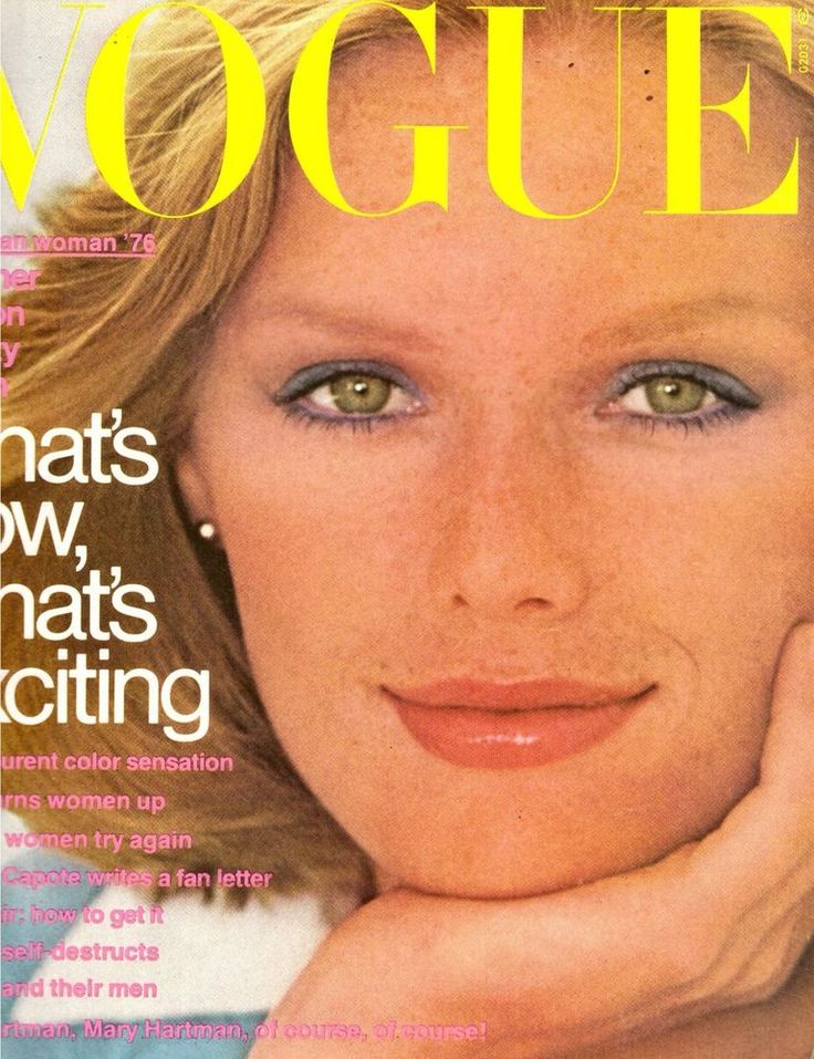 1976 Vogue Magazine Lee Radziwill Sally Quinn Louise Lasser Louise Nevelson 70s #Vogue
