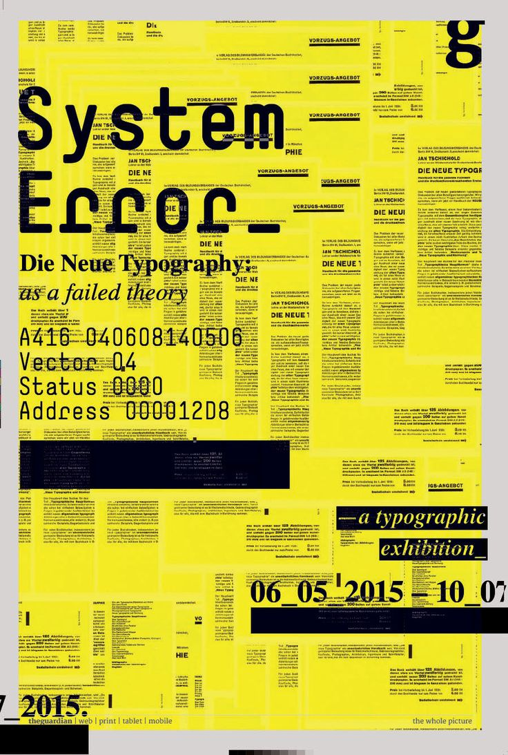 System Error—Catalogue/Exhibition/Editorial Design on Behance