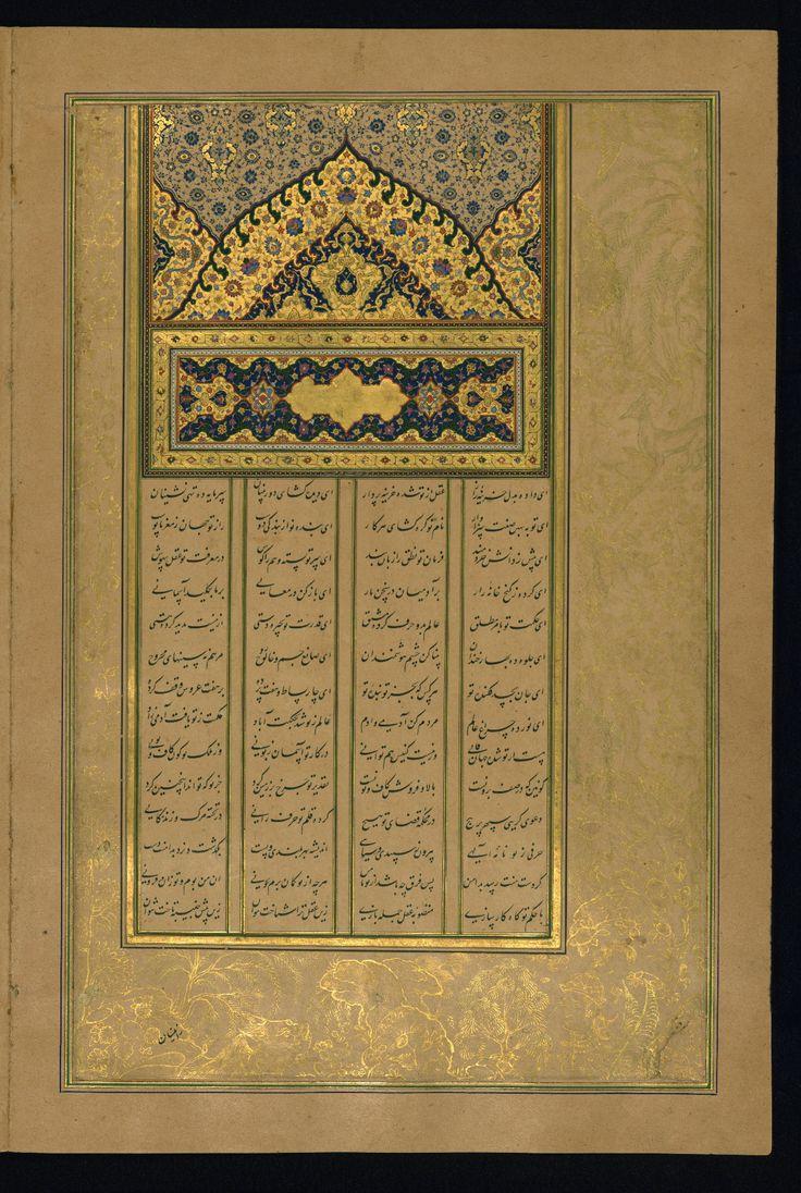 Majnūn va Laylá Label: This incipit page with illuminated headpiece introduces the third poem of the Khamsah, Majnūn va Laylá. It is signed ʿamal-i Luṭf Allāh muẕahhib. - W624 Khamsah Khusrau Dihlavī