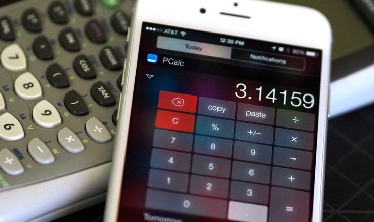 Apple elimina los widgets de calculadora del centro de notificaciones en iOS 8