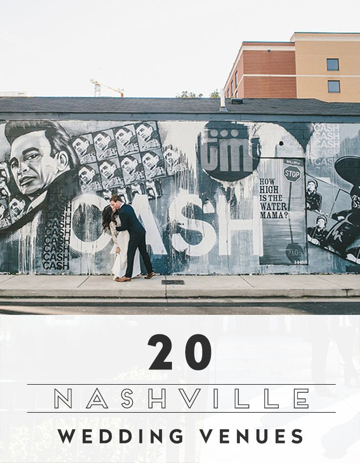 Looking for an event or wedding venue in Nashville? Here are 20 unique event spaces to check out! Photo Credit: Teale Photography