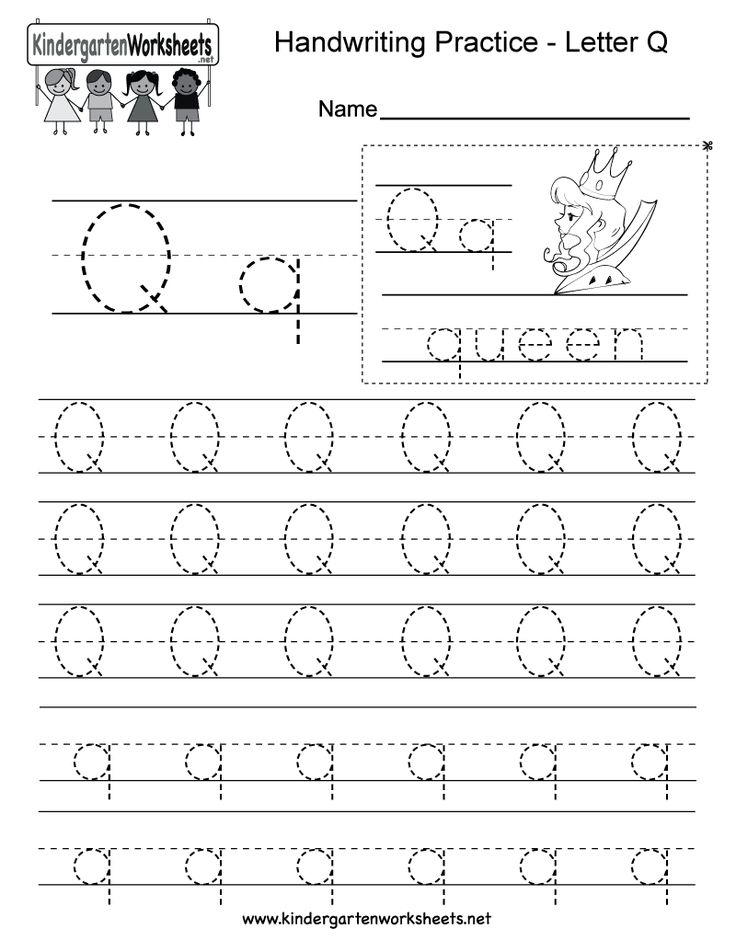 Letter worksheets for kindergarten handwriting activities