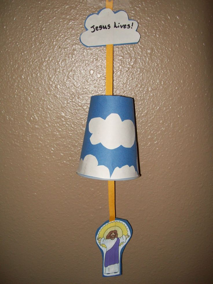 crafts for kids about Jesus | April's Homemaking: Jesus' Ascension Craft
