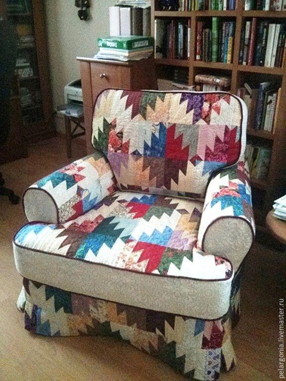 """Чехол лоскутный на кресло (пэчворк, лоскутное шитье, чехлы на мебель) - patchwork chair, Авторская работа мастера  """"Лоскутная мозаика""""."""