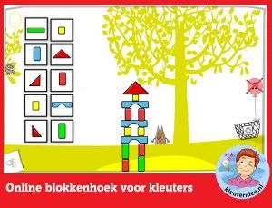 Online blokkenhoek voor kleuters, spelen op het digibord of op de computer, kleuteridee/ Kindergarten online block area for IBW or computer