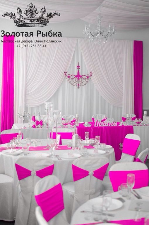 wedding pictures decor 86 best table backdrops images on 9860