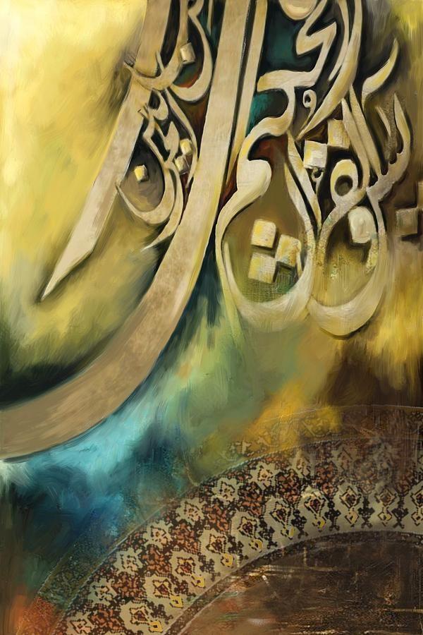 DesertRose///Surat Yaseen Painting