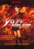 Yo-Yo Girl Cop [DVD] [Eng/Jap] [2006]