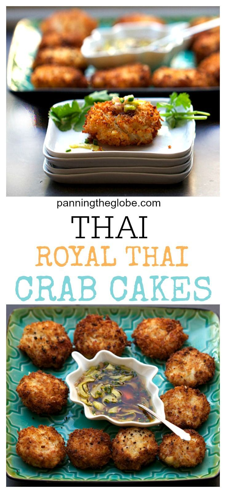 Royal Thai crab cakes are made with fresh crab, diced ham and fluffy rice. They're crisp on the outside, light inside. Delicious with this sweet and sour dipping sauce.