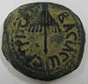 Herodian coinage - Wikipedia, the free encyclopedia