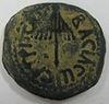 Herodian coinage - Wikipedia, the free encyclopedia