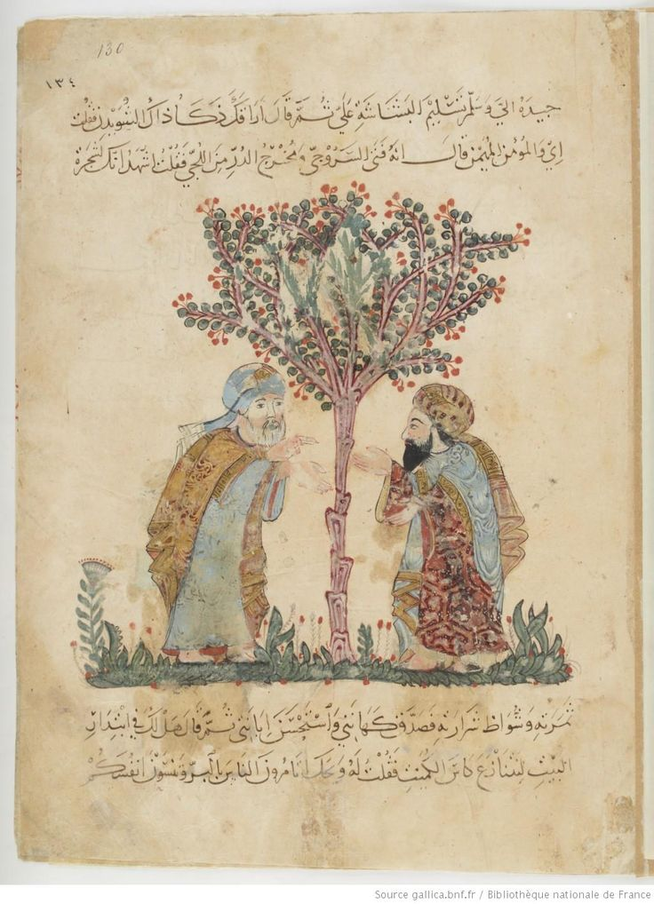 Folio 130 Recto: maqama 41. Abu Zayd recognized by al-Harith