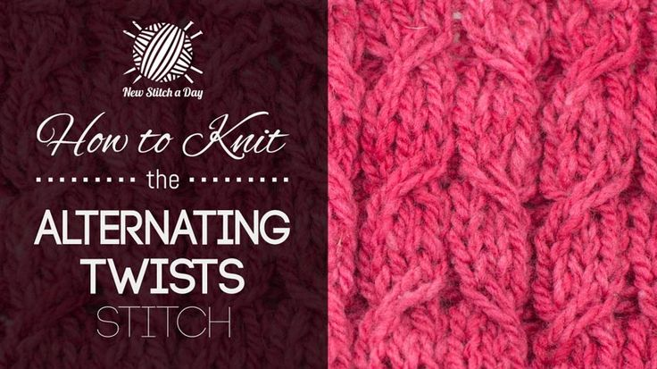 How to Crochet the Alternating Twists Stitch