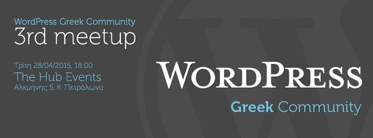 Αρκετό καιρό μετά την απρόσμενα μεγάλη συμμετοχή του δεύτερου meetup κι έπειτα από πολύ κουβέντα online, διοργανώνουμε το 3o μας meetup. Για την παρακολούθηση του event είναι απαραίτητη η εγγραφή στο https://www.eventora.com/…/wordpress-greek-community-third…/. Η εγγραφή φυσικά είναι δωρεάν!