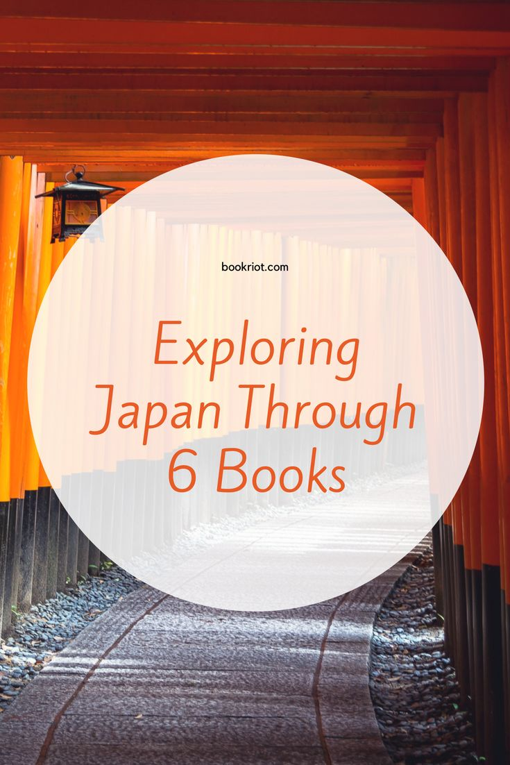 Japan Is More Than You've Seen In Movies These Books Will Give A