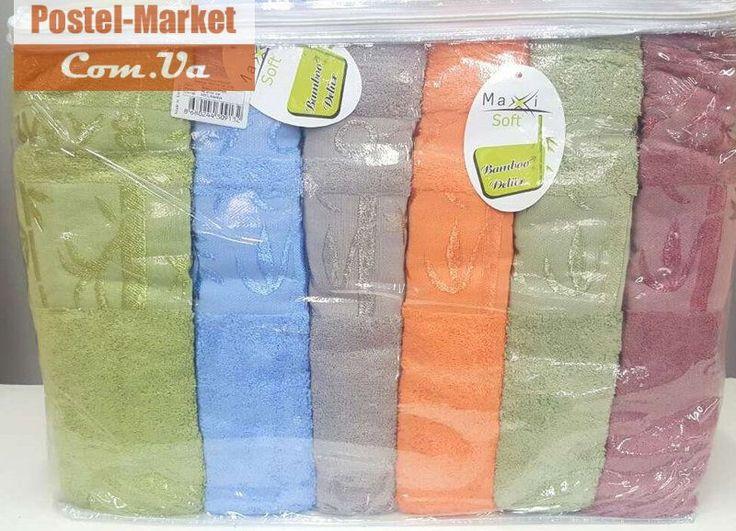 Набор полотенец V4 90*150-6шт бамбук Cestepe . Купить Набор полотенец V4 90*150-6шт бамбук Cestepe в интернет магазине Постель-маркет (Киев, Украина)
