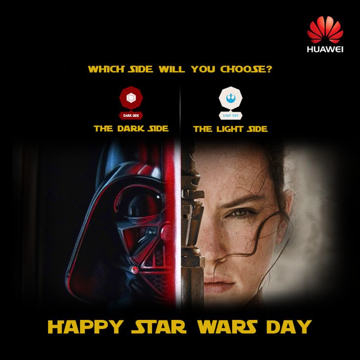 The side you choose is what defines you, The Force provides the rest. Comment to choose your side.  #MayThe4ThBeWithYou #StarWarsDay