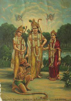 ram sita lakshman hanuman