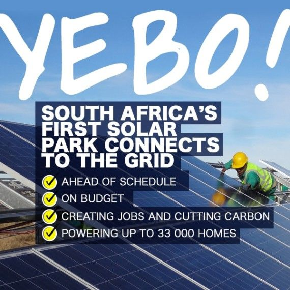 #SouthAfrica first solar power plant