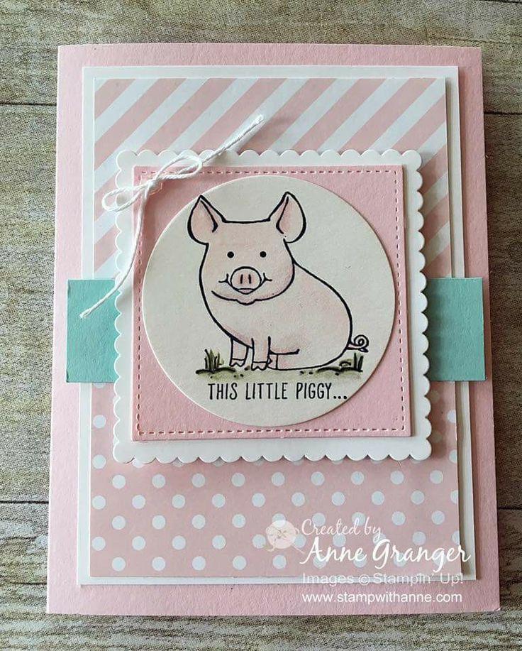 Свинка открытка объемная, поздравление сентября день