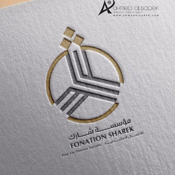 تصميم شعار مؤسسة شارك المغربيه باريس فرنسا الجاليه العربيه للتواصل وطلبات التصميم واتس اب 00971555724663 Www Ahmedalsad Arabic Art Enamel Pins Accessories