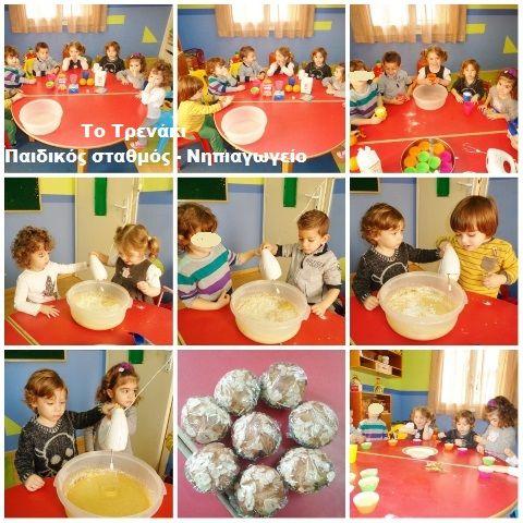 Οι μικροί ζαχαροπλάστες μας φτιάχνουν κέικ αμυγδάλου!
