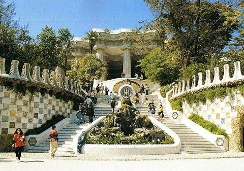 Большая лестница парка Гуэль