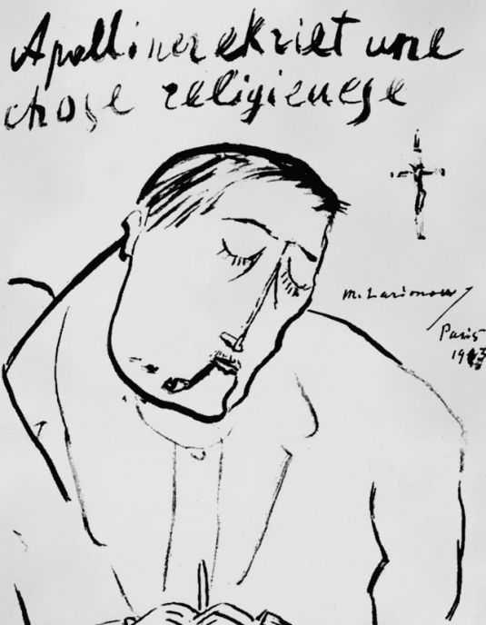 Ларионов Михаил Федорович. «Аполлинер пишет религиозную вещь» 1913 г.