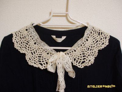 Beautiful crochet collar. Free charted pattern in Japanese.