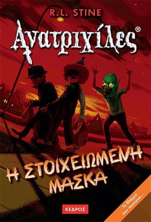 Το site 4k-studios.com παρέχει συνδέσμους για προβολή ταινιών και σειρών online με ελληνικούς υπότιτλους.