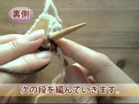編み込み模様の編み方(棒針)【©毛糸ピエロ♪】 - YouTube