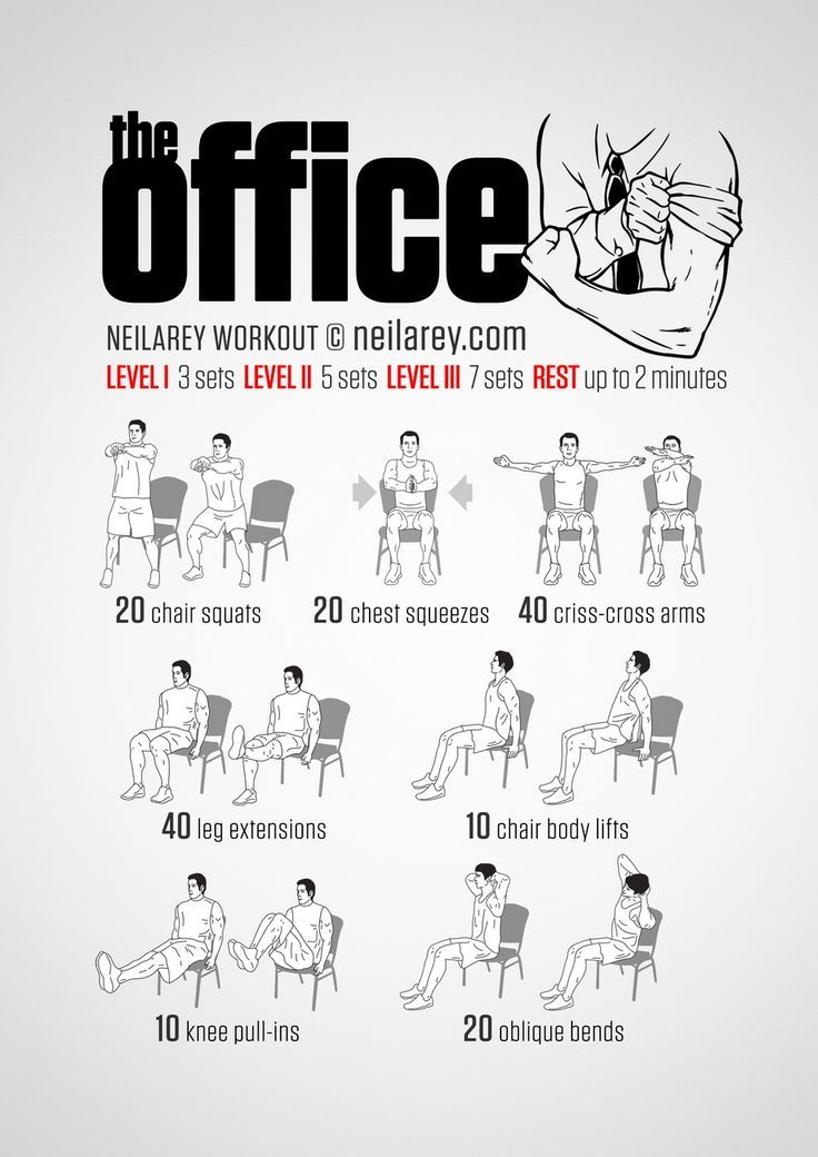 No-equipment office workout for all fitness levels. Visual guide: print & use.: