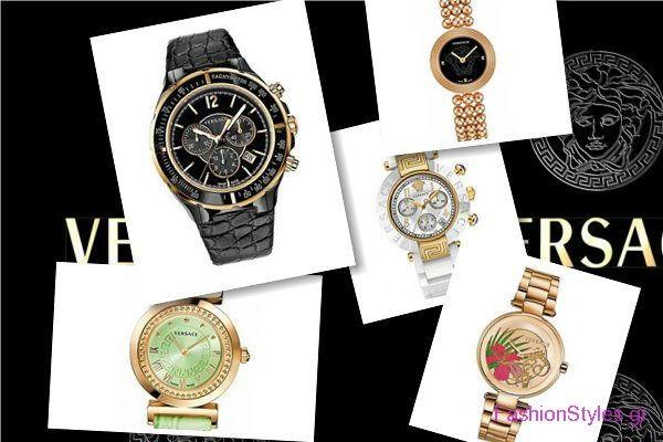 Ρολόγια Versace 2013 για σικ εμφανίσεις | FashionStyles.gr