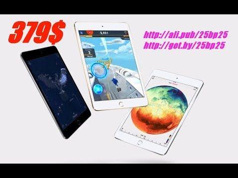Apple iPad Mini, Планшет, 7,9 дюймов, Retina, 2 ядерный процессор, Толщи...