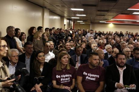 Πάτρα: Ομιλία του Νίκου Ανδρουλάκη- Βέβαιος ότι θα περάσει στον β' γύρο - ΝΕΕΣ ΦΩΤΟ - Πολιτική - The Best News