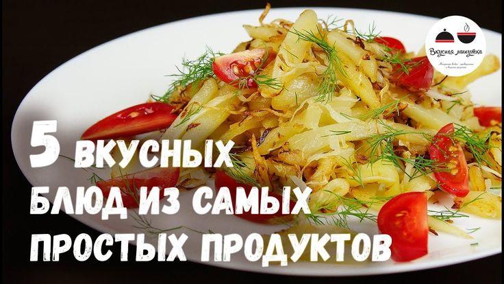 Луковые котлеты : лук 0,5 кг • чеснок 2-3 зубочка • манная крупа 100г • 2 яйца • соль • перец черный молотый • томатный сок 1,5 стакана (можно использовать томатную пасту) • подсолнечное масло для поджарки