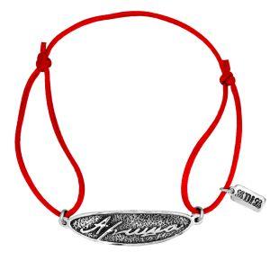 браслет с именем ариша
