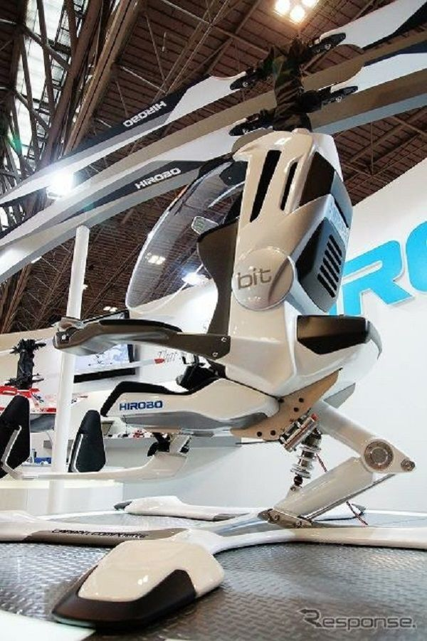 Single Seat Electric Helicopter. Reminds me of Agent Cody Banks the movie. Ha ha. I want one! What can I say? I am a nerd!