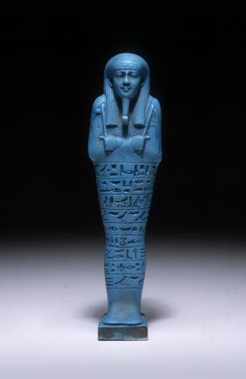 Egyptian Shawabty of Psammetichus, Late Period, Dynasty 26/30 (c. 664-343 B.C.) Ceramic
