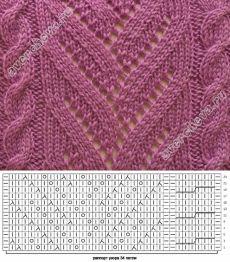 узор 165 иммитация ажурной косы | каталог вязаных спицами узоров