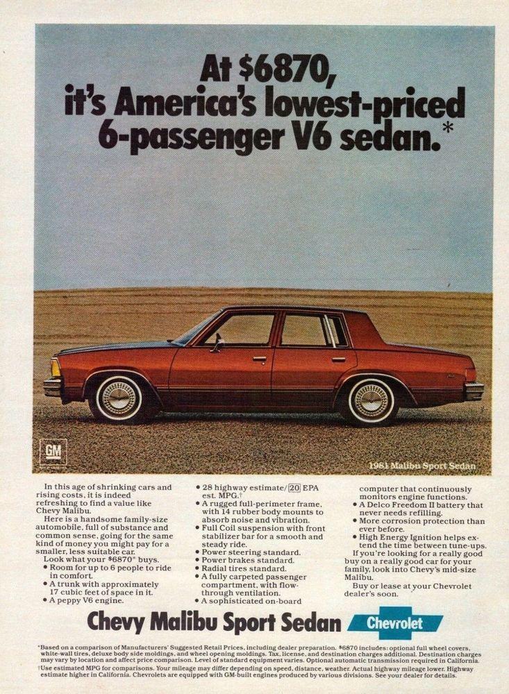 1981 Chevrolet Chevy Malibu Sport Sedan Red Car Vintage Color