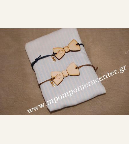 Μαρτυρικό παπιγιόν βραχιόλι ξύλινο με χάραξη κορώνα με χρυσό σταυρό