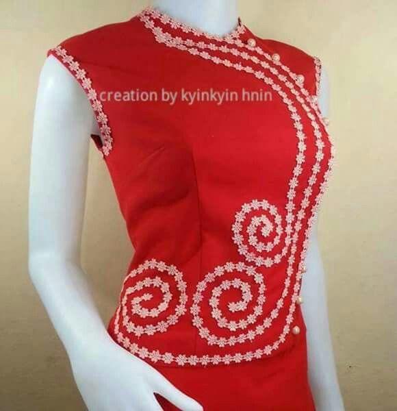 Designer Kyin Kyin Hnin