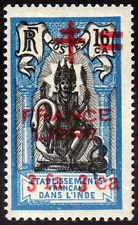 French India Sc #190
