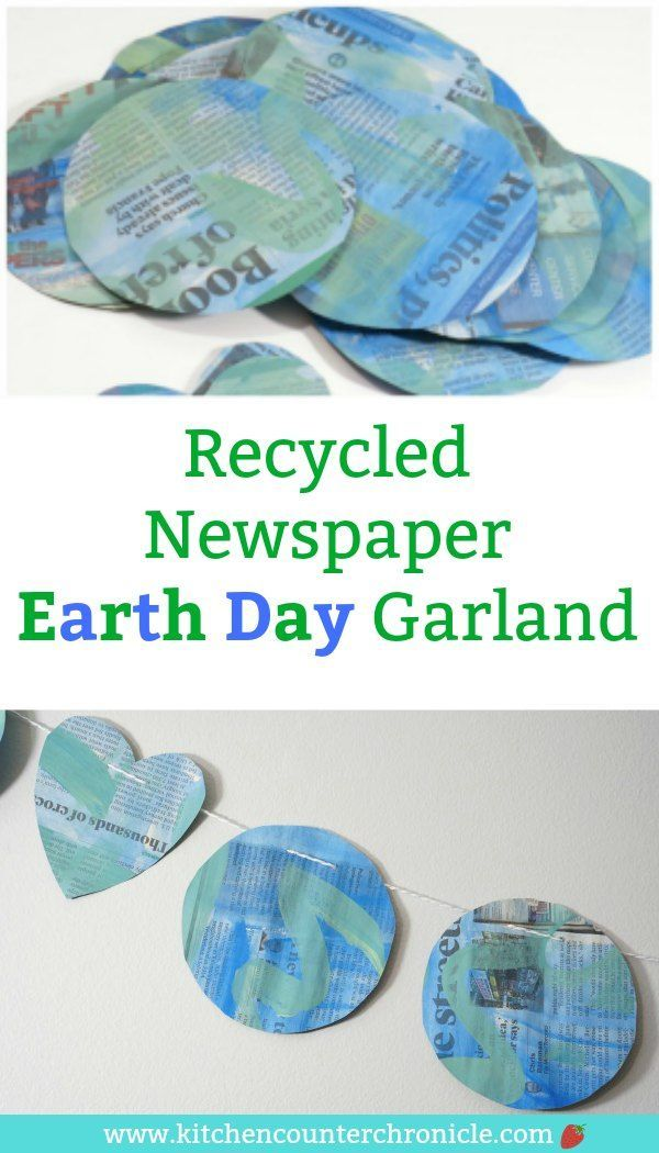 Pull out the craft supplies and make this simple recycled newspaper Earth Day garland with the kids. A perfectly upcycled Earth Day craft for kids. #earthday #earthdayactivity #ecoactivity #kidsactivities #earthdaycraft #earthdaygarland #earthdaydecoration #newspapercrafts #ecocrafts #earthdayforkids