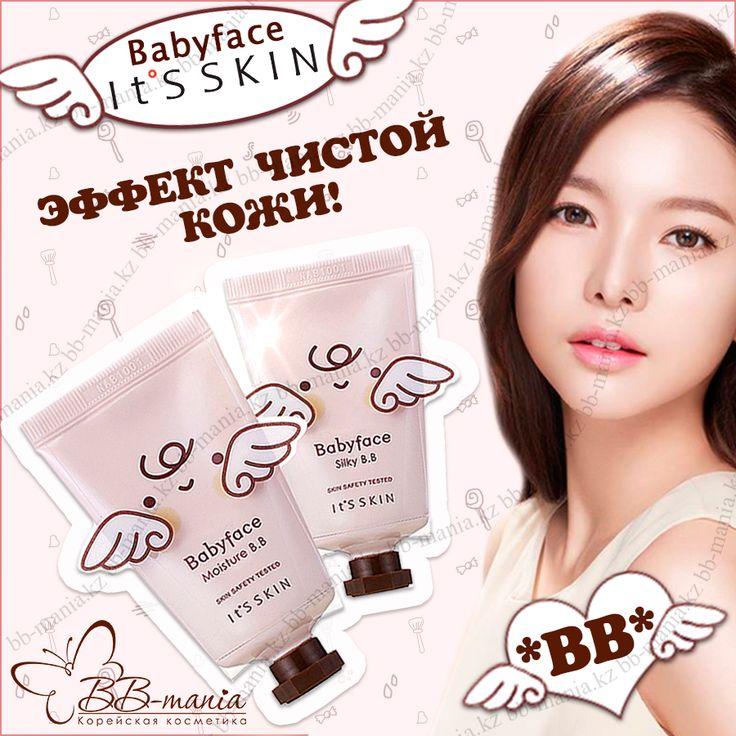 It's skin Babyface BB Cream Moisture – Легкий ББ крем SPF36, PA++ ББ крем содержит экстракт персика, масло сафлоры, экстракт яблока, экстракт мелисы и т.д. Мягко маскирует недостатки кожи, создает эффект «голой» кожи.  Придает коже гладкость, улучшает микротекстуру кожи. Экстракт персика содержит в себе множество насыщенных и не насыщенных жирных кислот, необходимых для полноценной жизнедеятельности клеток кожи.  А так же протеины богаты витаминами, A,B,C,Eи P, кальцием, железом, фосфором…